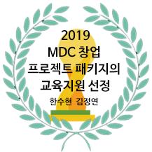 AWARDS_20190908_2
