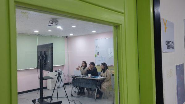예룸예술학교 원격미술상담 실습(미술재활현장실습2020-1)